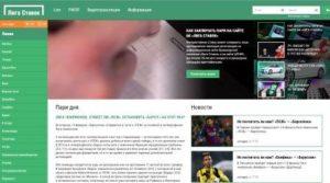 обзор букмекерской конторы лига ставок